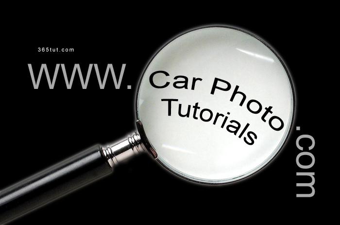صورة [ دروس تصوير ] الدرس رقم ١٧٦ – #مواقع_مفيدة_للمصورين – CarPhotoTutorials