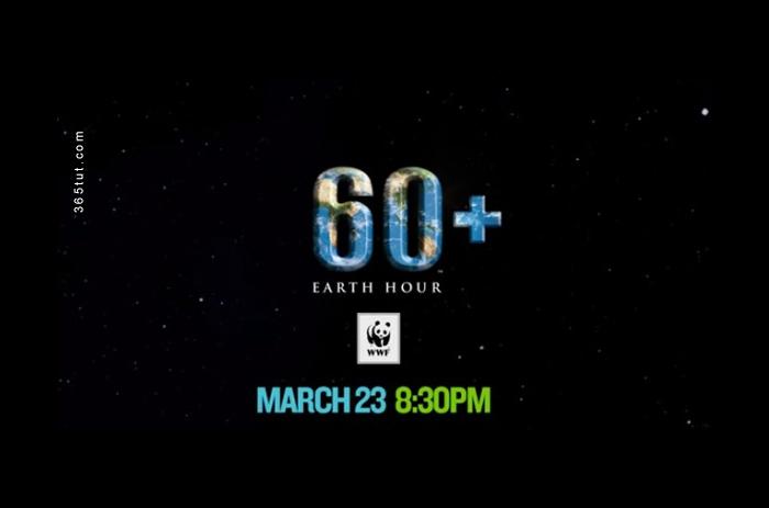 صورة [ دروس تصوير ] الدرس رقم ١٦١ – ساعة الأرض 2013 Earth Hour