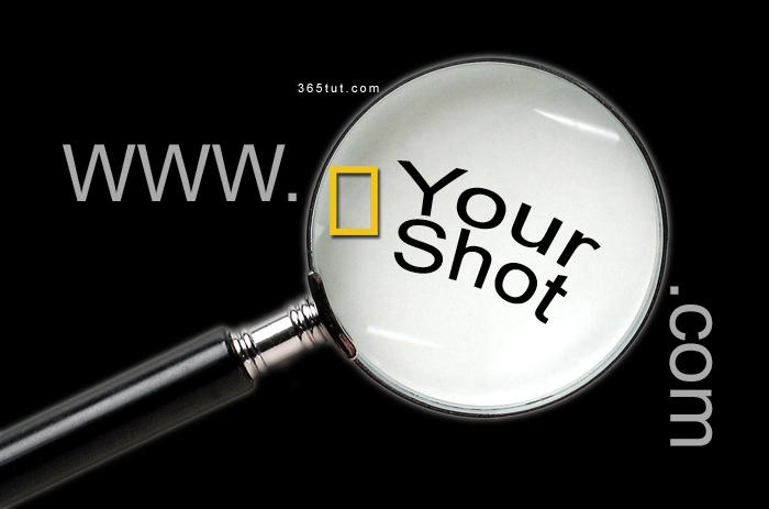 صورة [ دروس تصوير ] الدرس رقم ٢٥٣ – #مواقع_مفيدة_للمصورين – Your Shot
