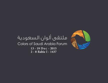 صورة ملتقى #ألوان_السعودية وجناح شركة Eizo